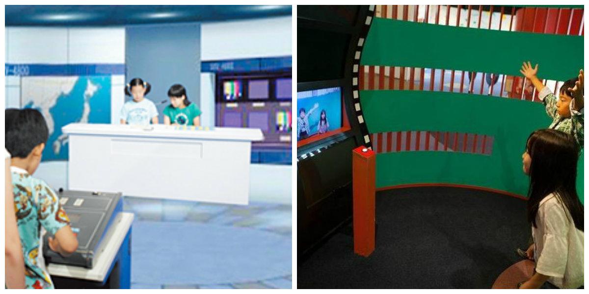 Kids Plaza Osaka tv studio
