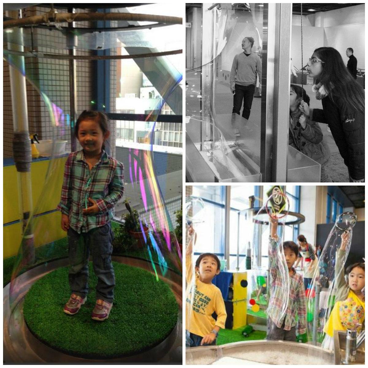 Kids Plaza Osaka bubbles