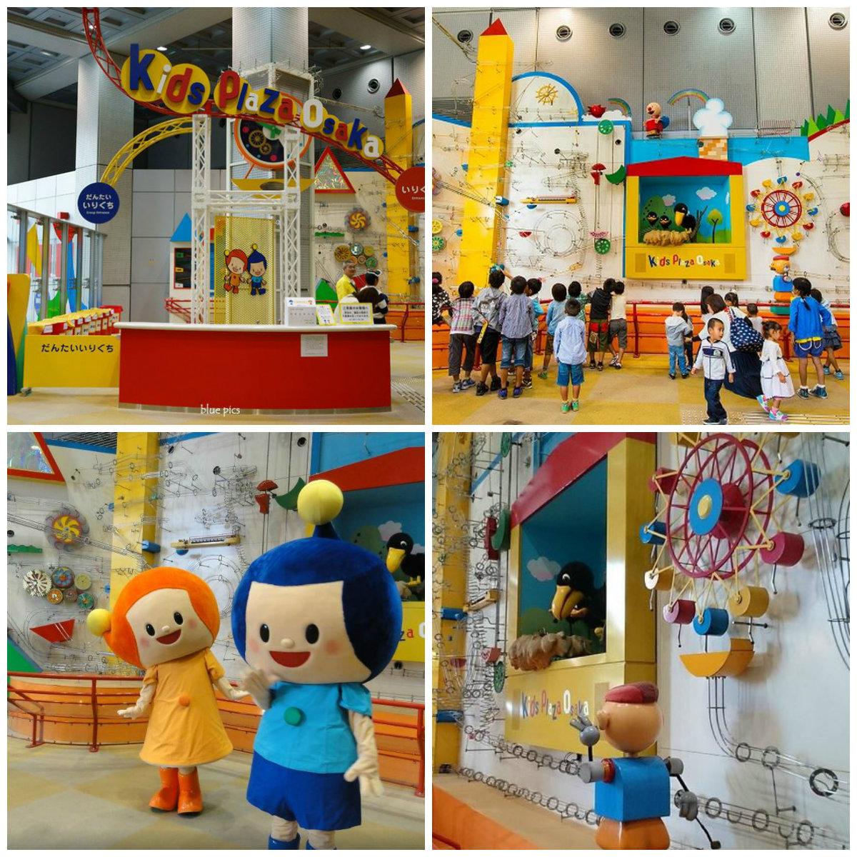 Kids Plaza Osaka entrance