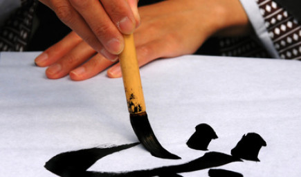 Kurz Japonská kaligrafia